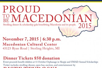 "2015 ""Proud to Be Macedonian"" Gala"